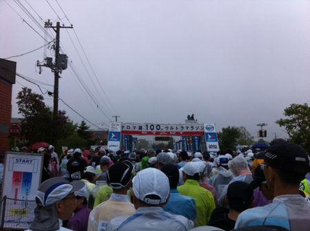 サロマ湖100kmウルトラマラソンに向けたモチベーションコントロール