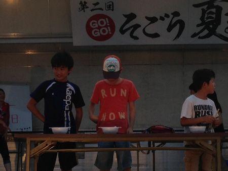 息子のTシャツが「RUN NOW」だった件。