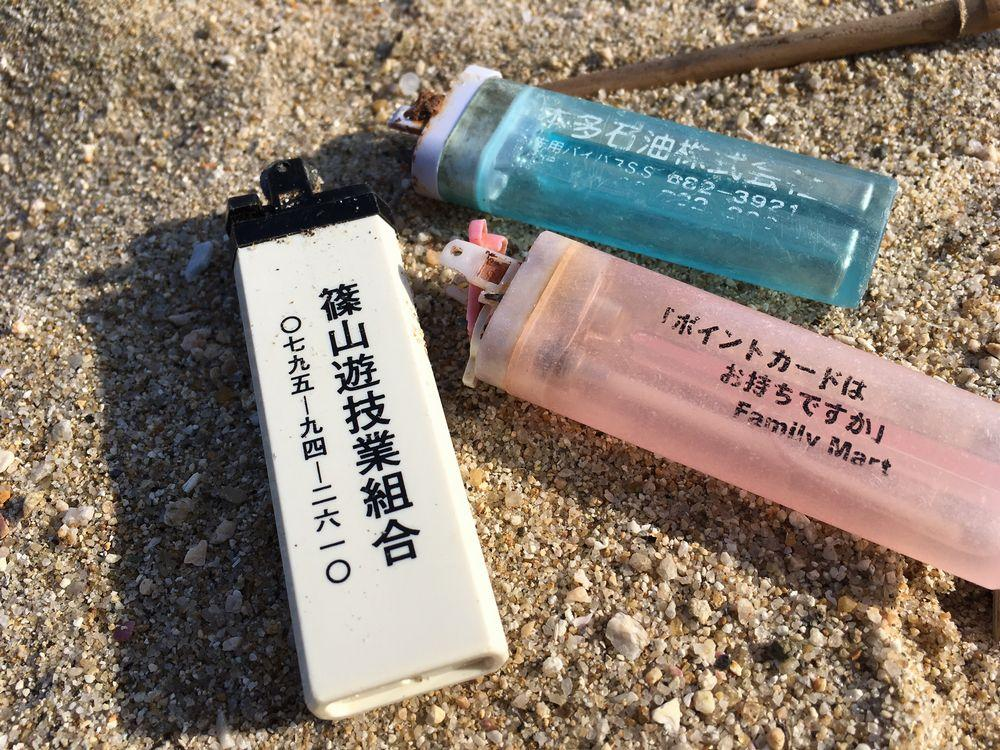 田ノ浦海岸でビーチコーミング
